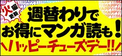 【10円!!】『銀牙伝説ウィード』1~10巻!!11巻以降セットは50%OFF!