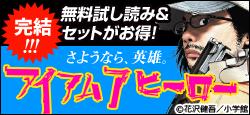 超スーパー大ヒットZQNサバイバル、ここに完結!!!!!