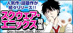 無料&割引!!【5/22更新】