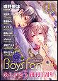 BOYS FAN