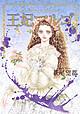 王妃マルゴ -La Reine Margot-