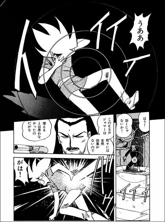 超人ロック生誕50周年!! メカニ...