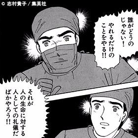 ©あまねかずみ/集英社