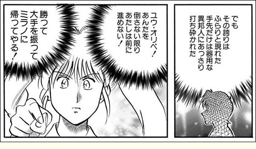 『王様の仕立て屋』Q&A_コマ絵10