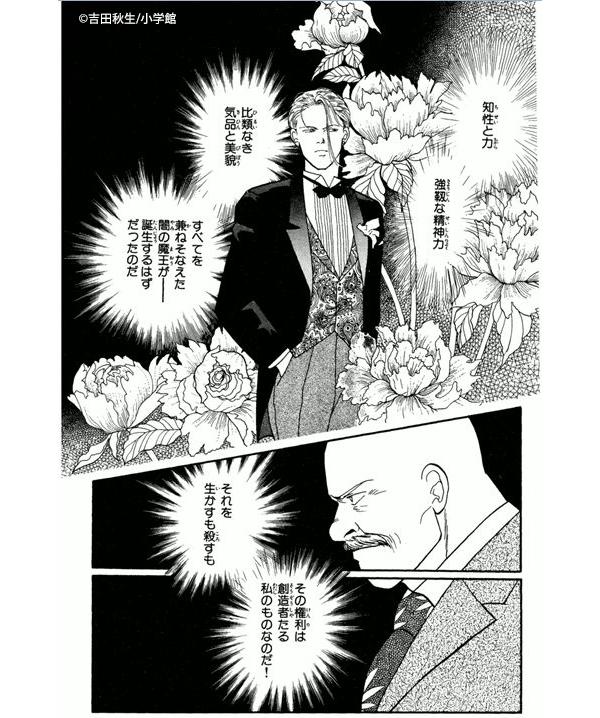 エモ い 漫画 無料