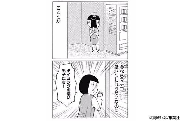 http://haishin.ebookjapan.jp/contents/special/image/st/koma/digitaloriginalfes_002.jpg
