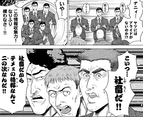 http://haishin.ebookjapan.jp/contents/special/image/st/koma/koma_379290.png