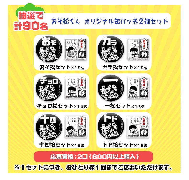 mutsugomatsuri_003.jpg