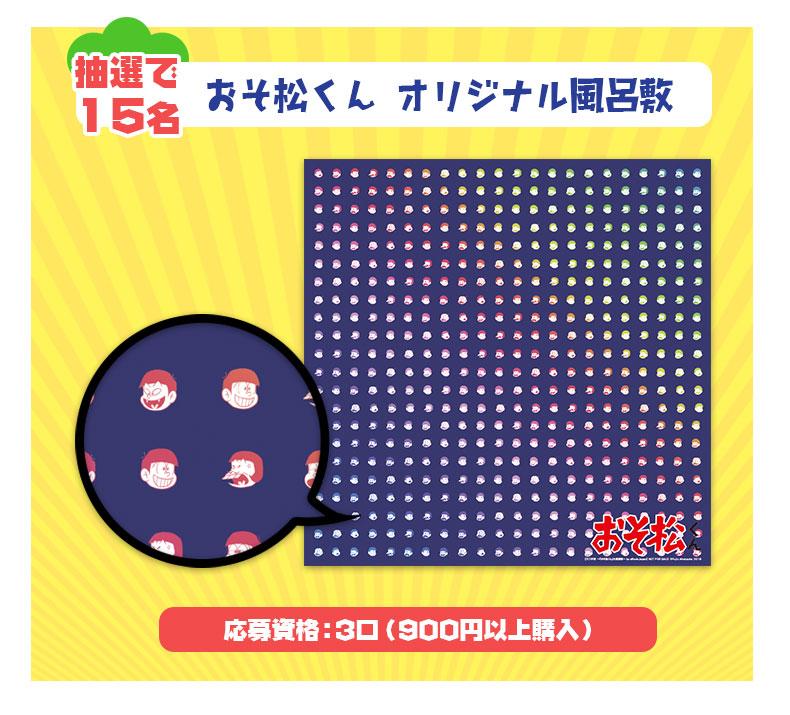 mutsugomatsuri_004.jpg
