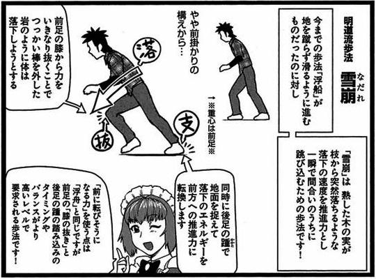 コマ絵05