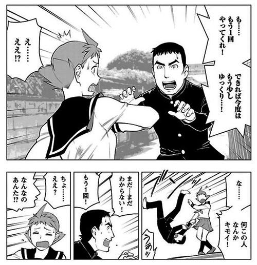 コマ絵09