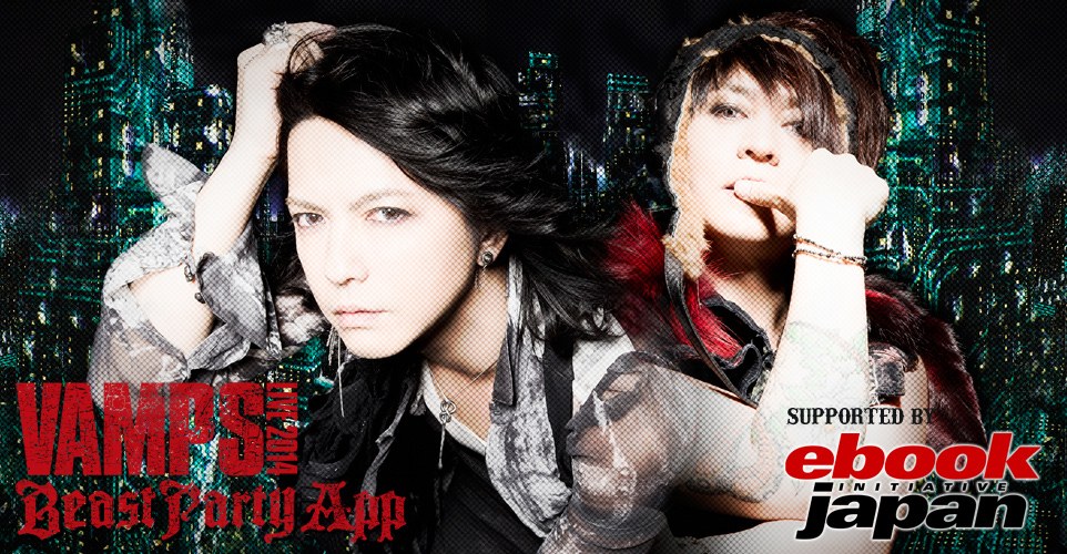 VAMPS LIVE 2014「BEAST PARTY」App by eBookJapan