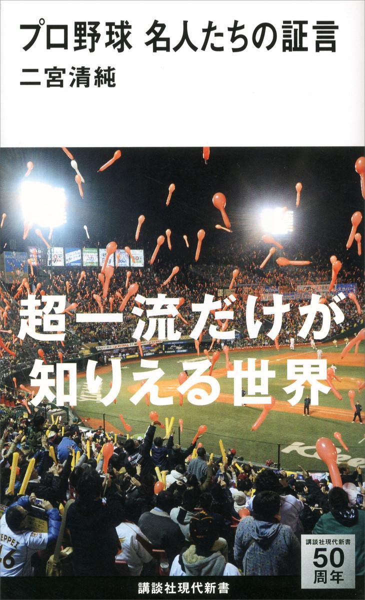 高橋善正の画像 p1_6