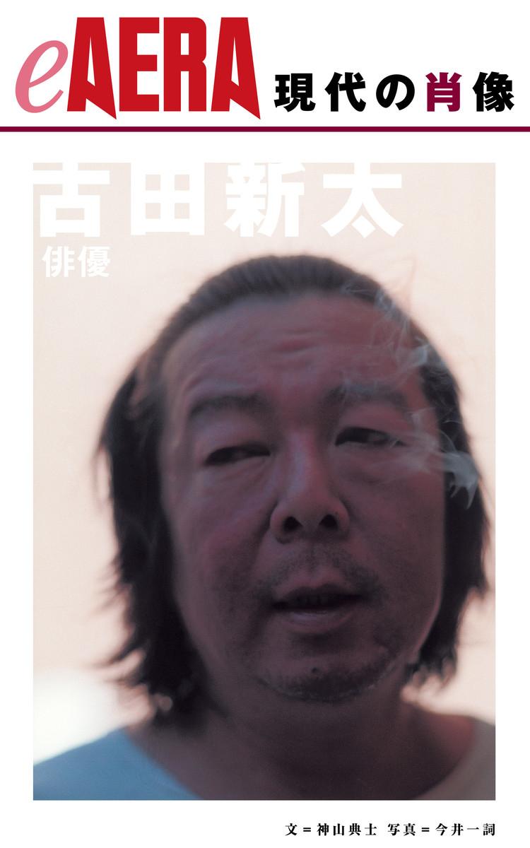 古田新太の画像 p1_13
