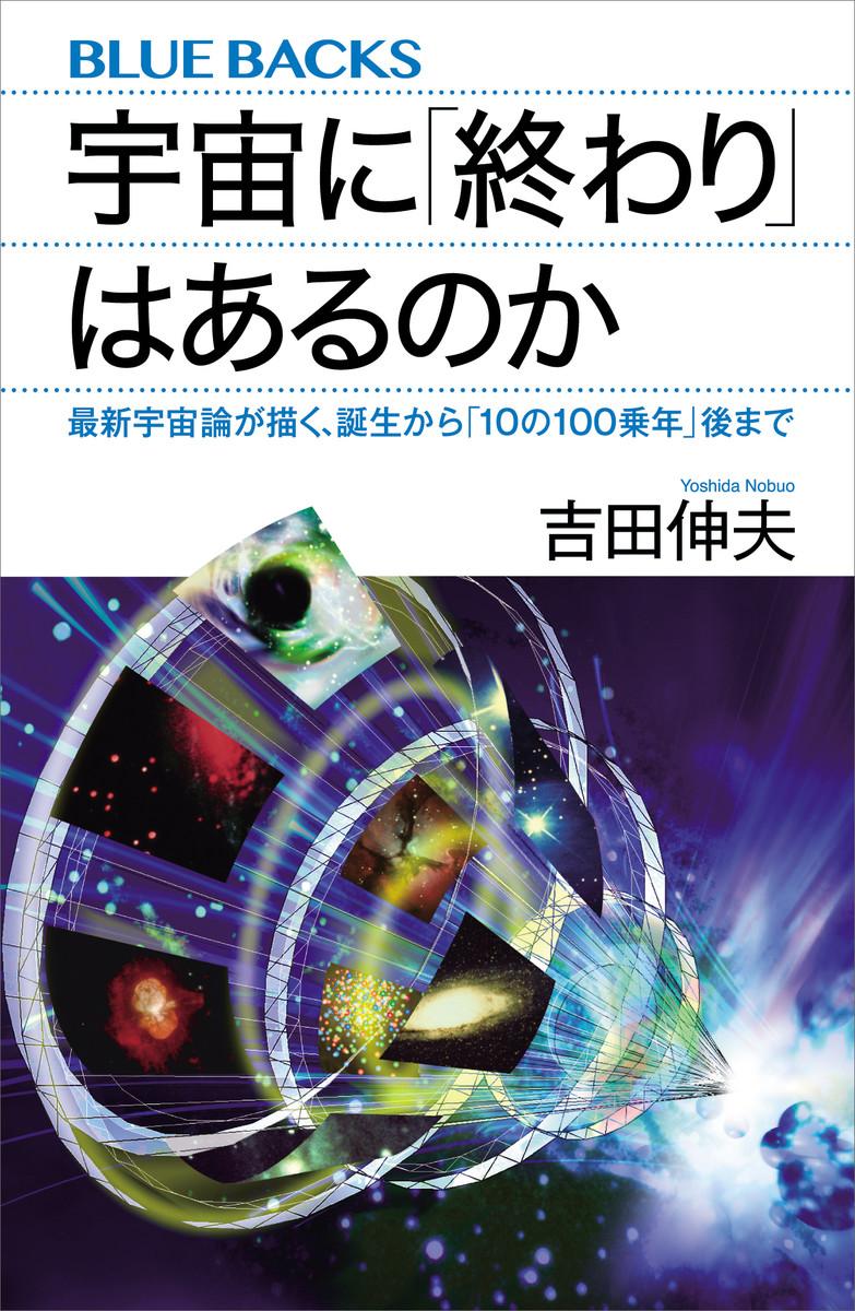 図書カード:或る少女の死まで - aozora.gr.jp