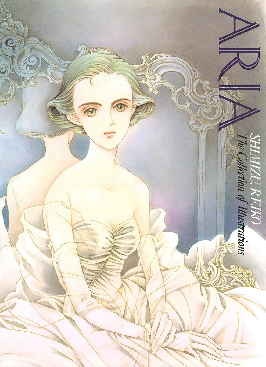 ARIA (漫画)の画像 p1_37