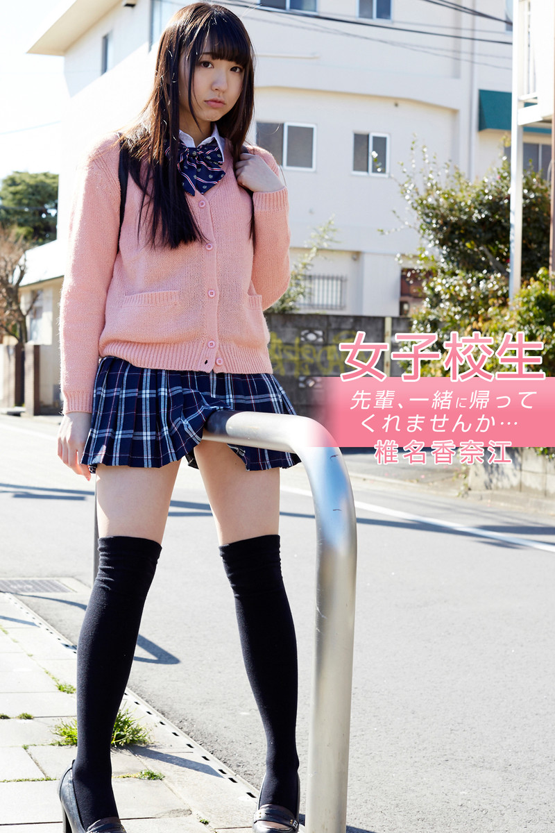 椎名香奈江 Part1 [無断転載禁止]©bbspink.com->画像>62枚