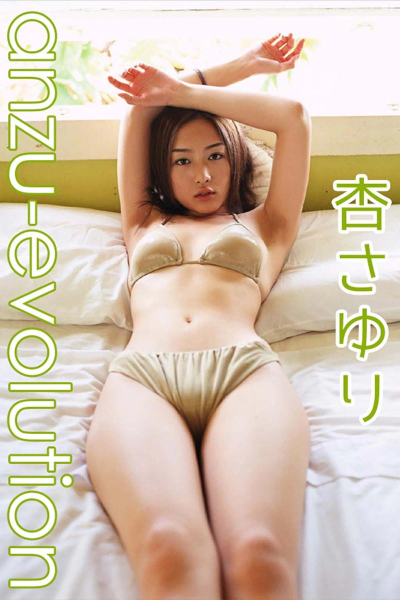 杏さゆりの画像 p1_37