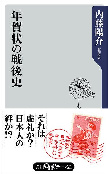 ハート 折り紙:折り紙 年賀状-ebookjapan.jp