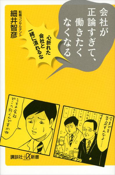 【無修正】黒人ペニスにハマった日本妻の強制イラマ(目隠し