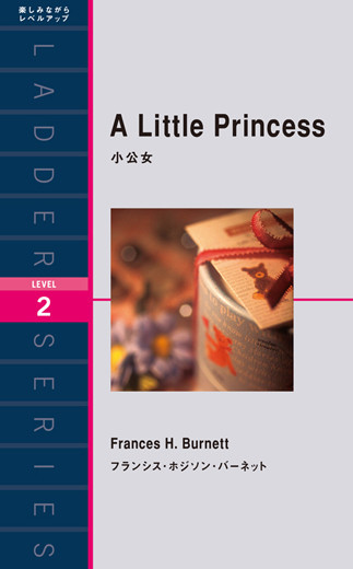A Little Princess 小公女