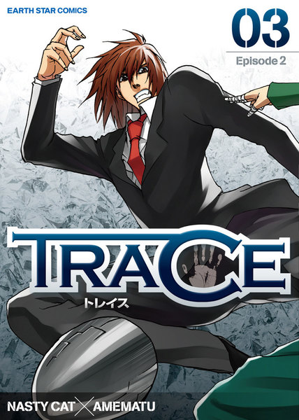TRACE(3)
