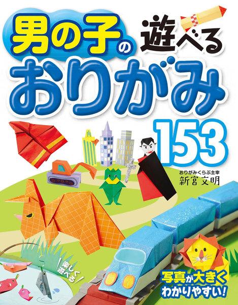 ebookjapan.jp