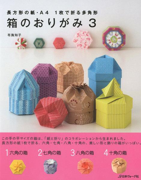 ハート 折り紙 折り紙折り方難しい動物 : ebookjapan.jp