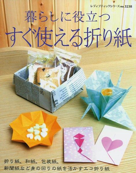 クリスマス 折り紙 折り紙で作る花 : ebookjapan.jp