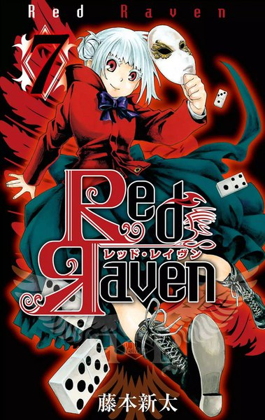 Red Raven (7)