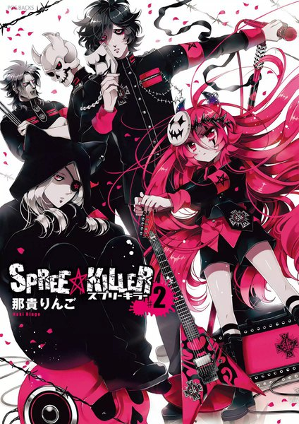 SPREE★KILLER (2)