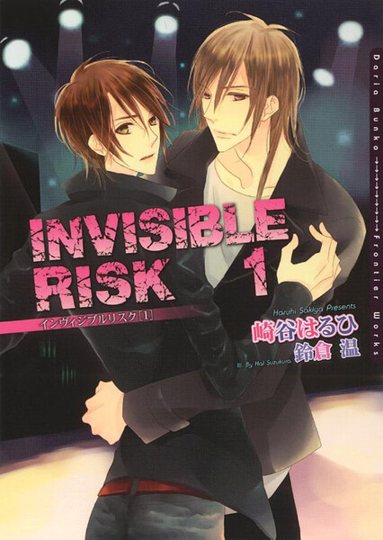 INVISIBLE RISK 1