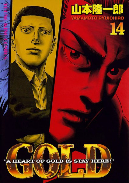 GOLD (14)