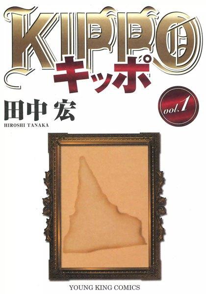 KIPPO(キッポ)