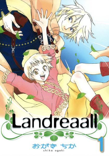 Landreaall(ランドリオール)