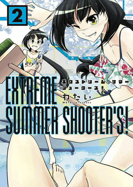 EXTREME SUMMER SHOOTER'S!2巻の無料立ち読みはコチラ!?