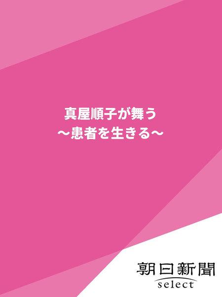 真屋順子の画像 p1_32