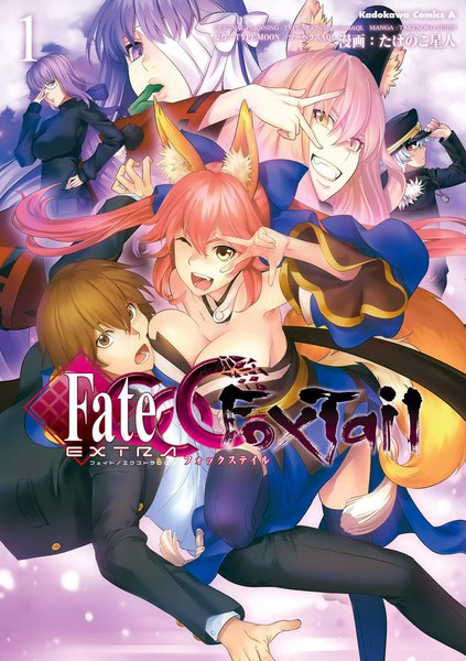 Fate/EXTRA(フェイト/エクストラ)CCC FoxTail