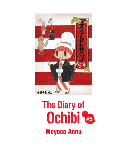 The Diary of Ochibi vol.5