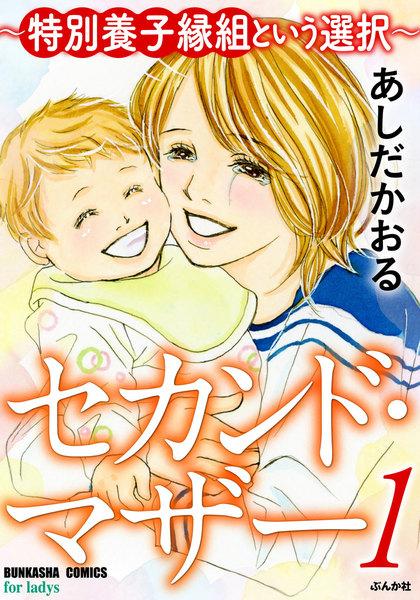 http://haishin.ebookjapan.jp/contents/thumb/m/M1100011765761.jpg