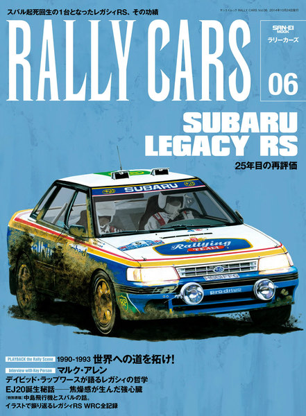 RALLY CARS Vol.06
