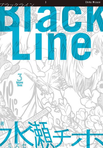 Black Line(ブラックライン)