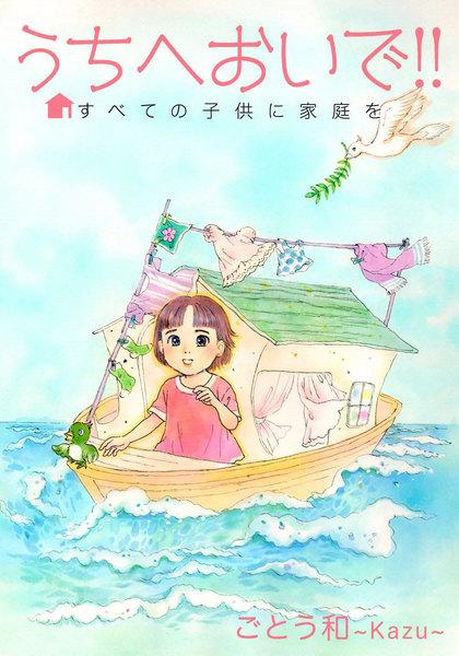http://haishin.ebookjapan.jp/contents/thumb/m/Q4100012199461.jpg