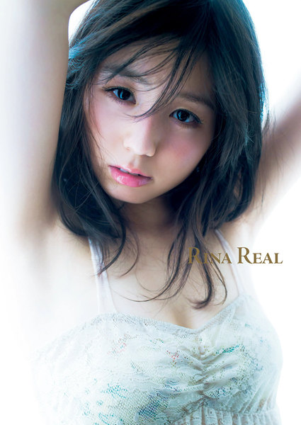 小池里奈 写真集『RINA REAL』