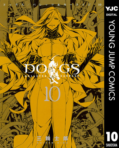 DOGS / BULLETS & CARNAGE (10)