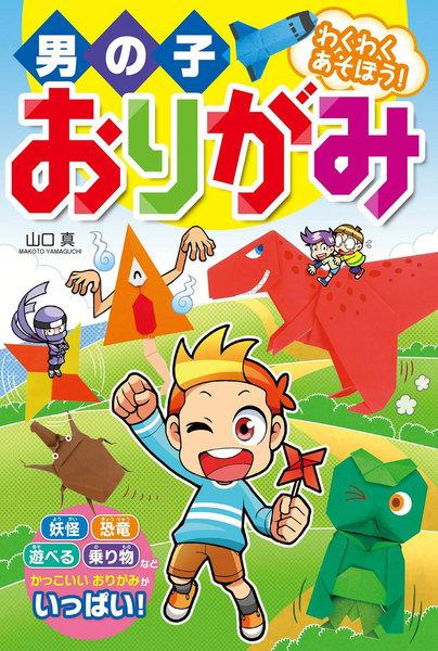 ハート 折り紙 折り紙 折り方 無料 : ebookjapan.jp