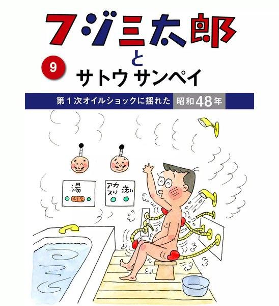 https://haishin.ebookjapan.jp/contents/thumb/m/SANT0960.jpg