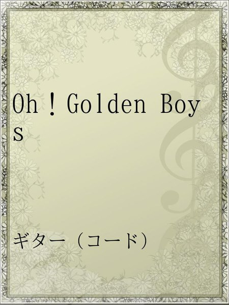 Oh!Golden Boys