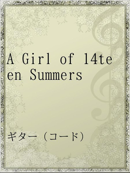 A Girl of 14teen Summers