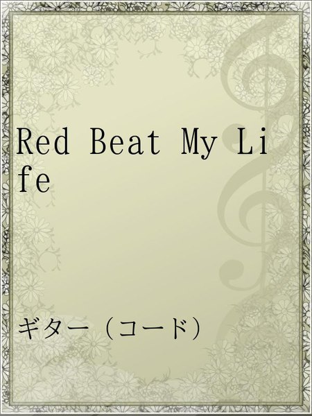 Red Beat My Life